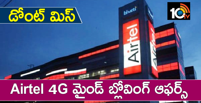 Airtel offers mind blowing offers to customers as of its Summer special