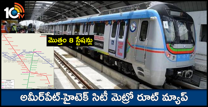 Ameerpet-Hitech City Metro route gets all work on track