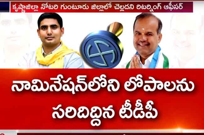Andhra Pradesh Nominations End Nara Lokesh Nomination Tension