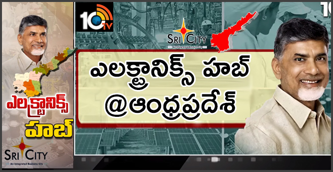 Andhra Pradesh is Set to Become an Electronics Manufacturing Hub