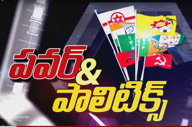 Political Heat In Andhra Pradesh State