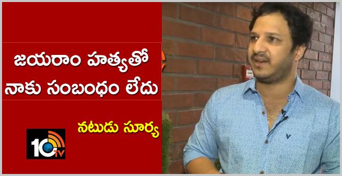 Artist Surya interview with 10tv