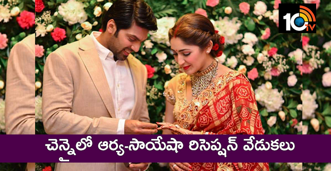Arya and Sayesha Saigal Wedding Reception at Chennai