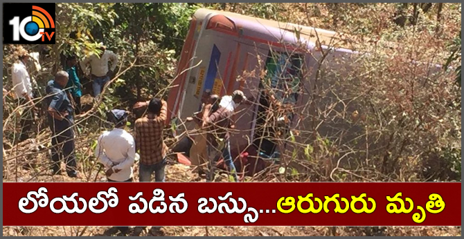 At least 6 killed, 45 injured in bus accident near Trimbakeshwar in Palghar