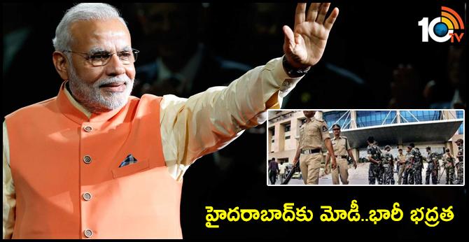 Security Tightened BJP Public Meeting In LB Stadium