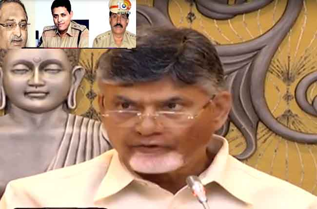 AP CM Babu Respond ECI Transfers 3 IPS Officers in AP