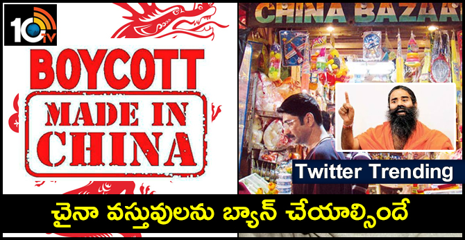 #BoycottChineseProducts Trends On Twitter After China's Masood Azhar Move