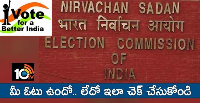Check the vote : Have your vote right .. or check it out in Ap, Telangana states