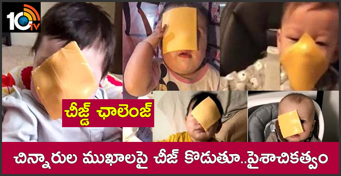 'Cheesed Challenge': Playing cheese on the faces of children