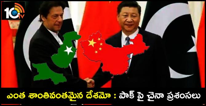 "China praises Pakistan's ""restraint"" over Kashmir tensions"