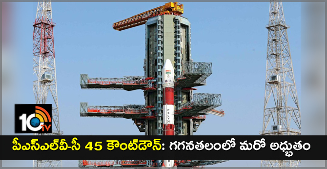 Count Down Starts: PSLV-C 45 is launched from Sriharikota
