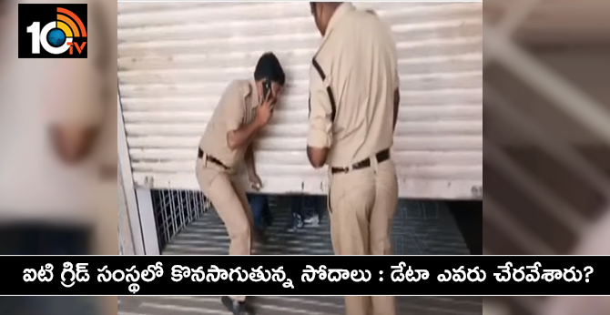 Cyberabad Police searching in Madapur Ayyappa Society IT Grid Company