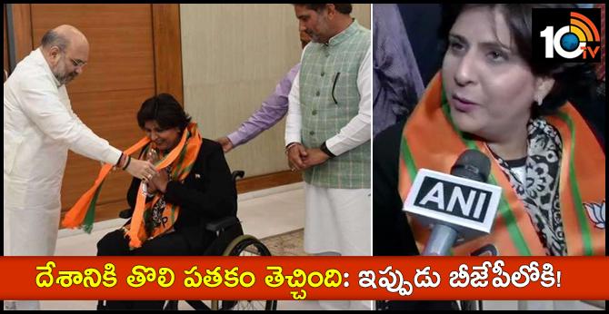 Paralympic Games winner Deepa Malik joins BJP