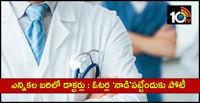 Doctors Conetst In  Elections