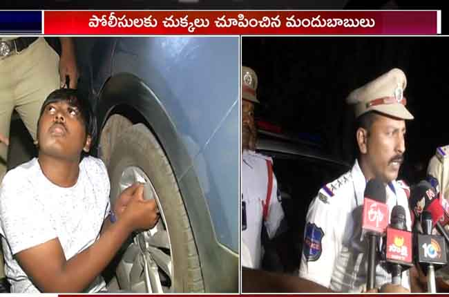 Hyderabad Traffic Police | Drunk And Drive In Hyderabad