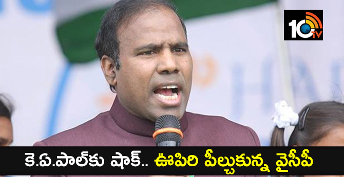 EC Shocks to KA Paul about his Party Symbol