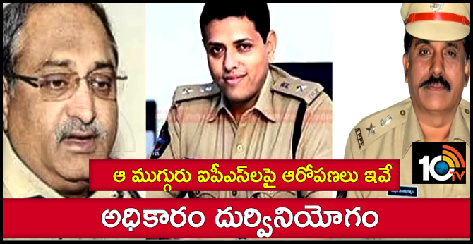 Election Commission Takes Action On andhra IPS Officers