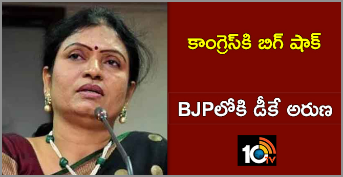 Ex Minister Dk Aruna Likely To join in Telangana BJP