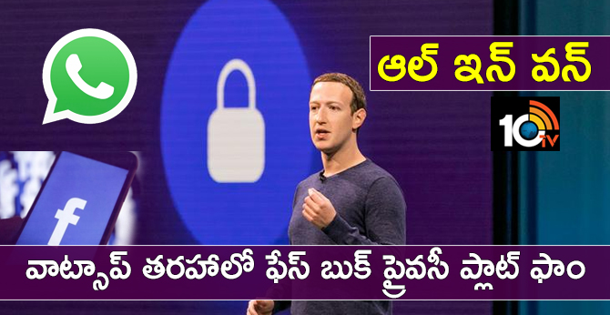 Facebook will become 'privacy-focused' like WhatsApp