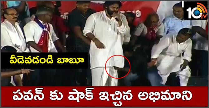 Fan Gives Shock Pawan Kalyan