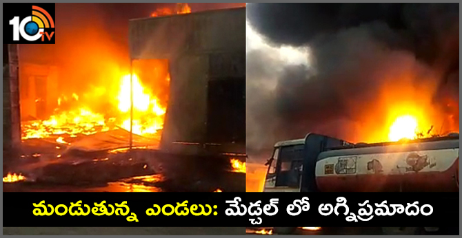 Fire accident at Dulapally IDA