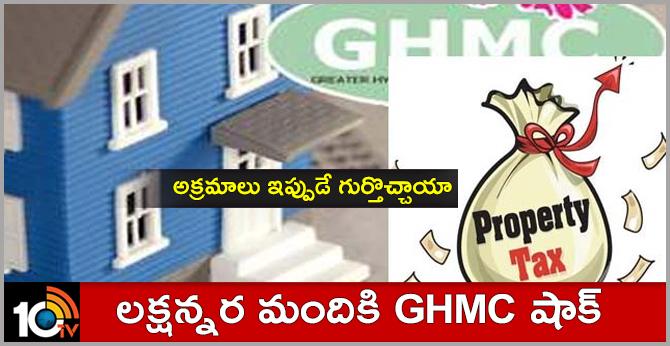 GHMC over taxes on BPS  applicants