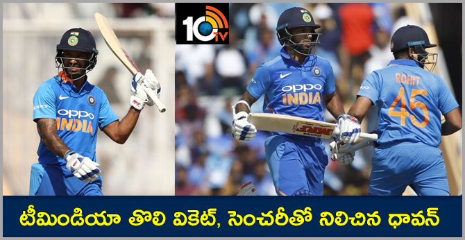 HIGHEST PARTNERSHIP BY ROHIT-DHAWAN