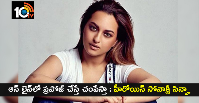Heroine Sonakshi Sinha warning to fans