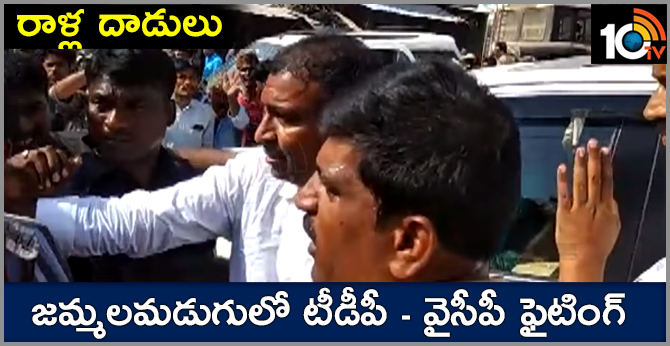 High Tension in Jammalamadugu, Kadapa