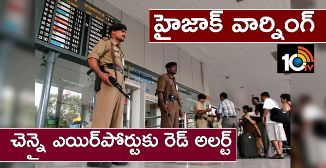 High alert at chennai airport