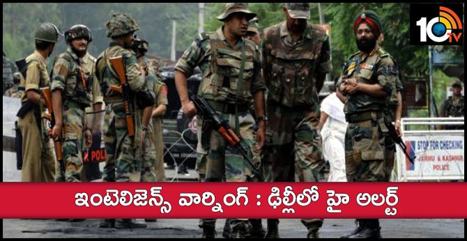 Intelligence alerts: High alert in Delhi