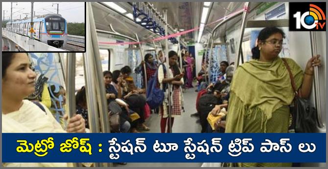 Hyderabad Metro Rail 2.20 lakh