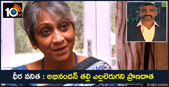 Like Mother, Like Son : IAF Pilot Abhinandan Mother DR. Shobha Is A Real Hero