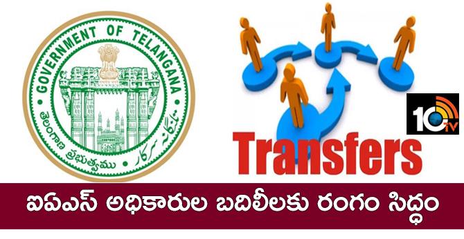 IAS officers transfer in telangana