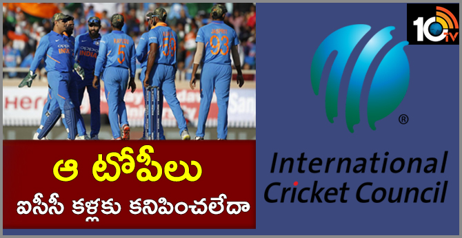 ICC DDIN'T SEEN ARMY CAPS WEARING INDIA TEAM AUESTIONED BY PAK
