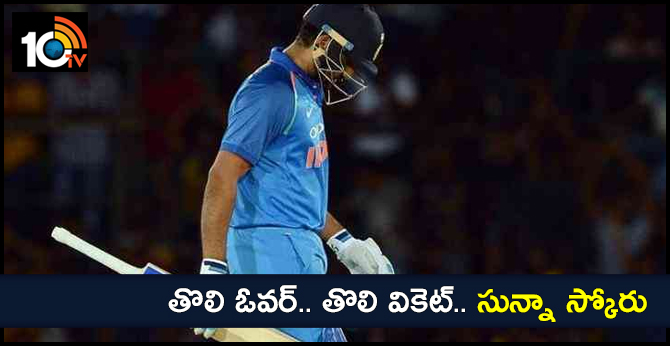 INDvAUS: FIRST WICKET OUT