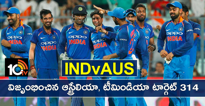 INDvAUS: TEAM INDIA TARGET 314