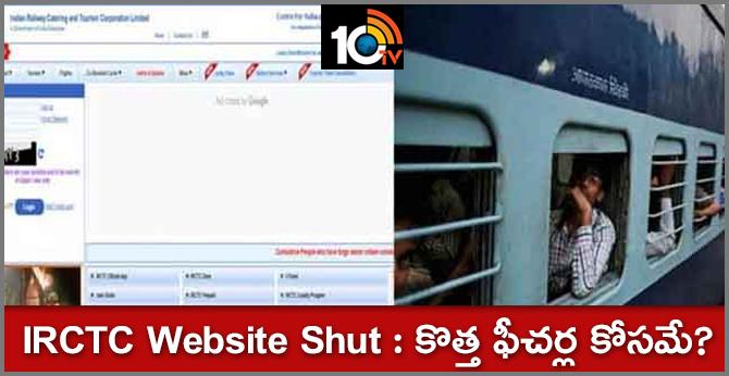 IRCTC Website Shut | website will be shut for a day