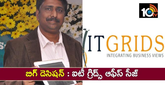 IT Grid office seize by sit police