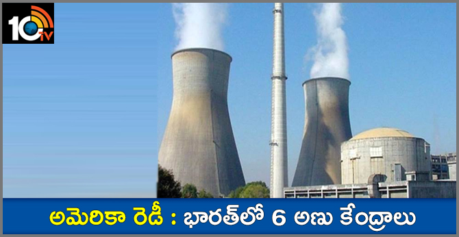 India to have 6 more nuclear plants