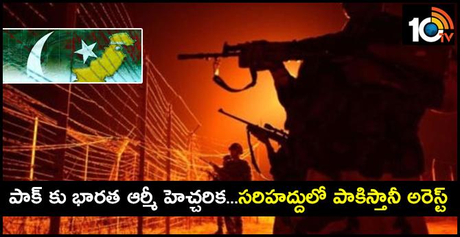 Indian Army warns Pakistan against killing civilians