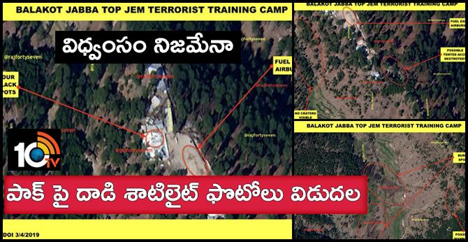 Indian strike targeting Jaish in Balakot: First satellite images fuel debate