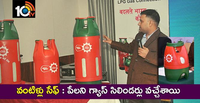 Indias First Blast Proof LPG Cylinders