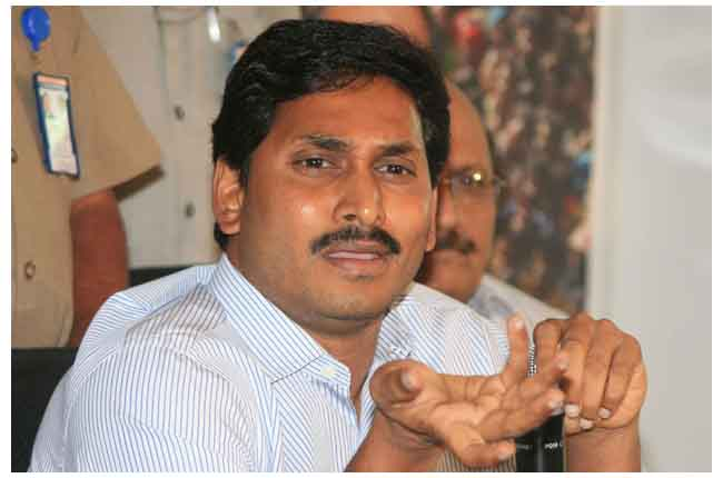 YSRCP President Jagan Satirical Comments On AP CM Babu Govinda Govinda