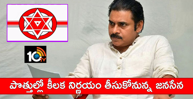 Jana Sena party speeds up candidates selection process