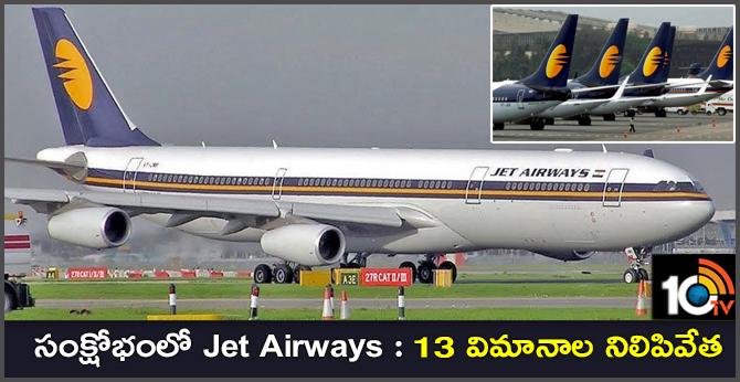 Jet Airways Suspends Services To 13 Flights