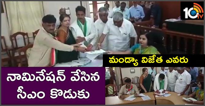 Karnataka CM HD Kumaraswamy's son Nikhil Kumaraswamy files nomination as Congress-JD(S) coalition candidate from Mandya