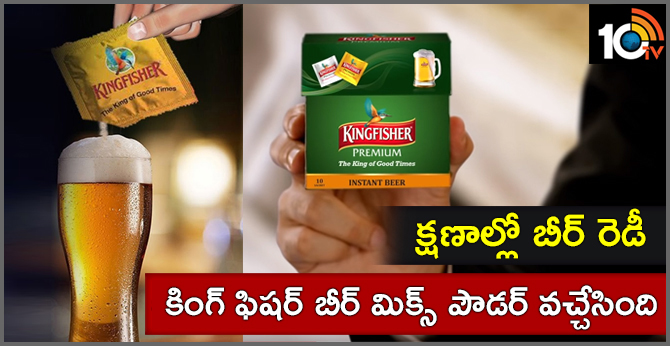 Kingfisher Instant Beer powder , You can cheer with Best Beer Anytime