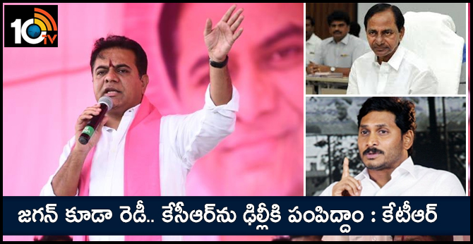 Ktr Speech about national politics in election campaign