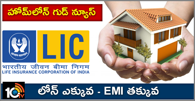 LIC Home Loan: Borrowers Can Repay Up to 75 Years of Age